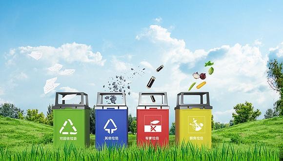 基层管理单位垃圾运营